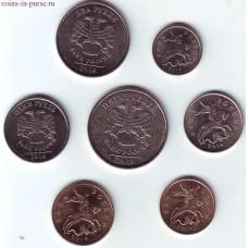 Набор разменных монет 2014 года ММД (UNC)