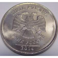 5 рублей 2014 год ММД