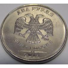 2 рубля 2014 год ММД  (UNC)