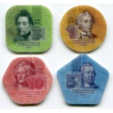 Пластиковые деньги Преднестровья