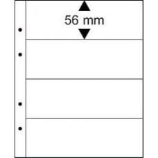 Лист для хранения бон 200х250 мм на 4 боны