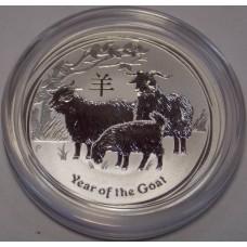 50 центов 2015 года. Год козы. Австралия