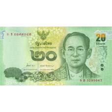 Банкнота 20 бат 2013 года. Таиланд (UNC)