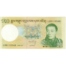20 нгултрум 2013 год. Бутан