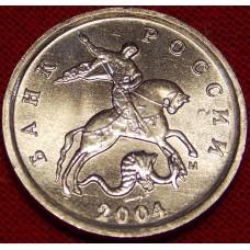 Монета 1 копейка 2004 год. Регулярный чекан.  ММД. Из банковского мешка UNC