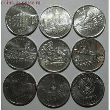 Набор из 8 монет - 1 рубль 2014 года  серия