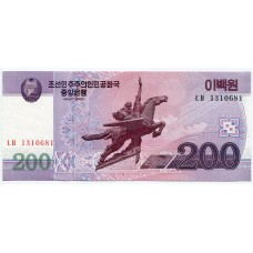 200 вон 2008 г. Северная Корея