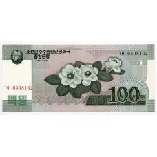 100 вон 2008 г. Северная Корея