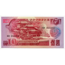 10 вон 1988 г. Северная Корея