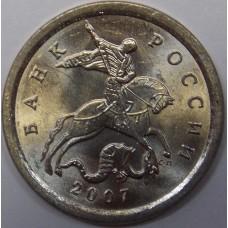 Монета 1 копейка 2007 год. Регулярный чекан.  СПМД. Из банковского мешка UNC