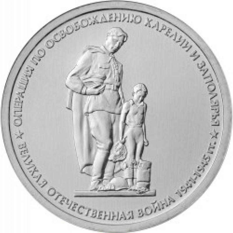 сомс монеты