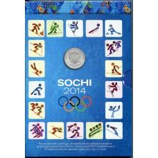 Коллекционный альбом с олимпийской 100 руб. купюрой и 25 рублевыми монетами