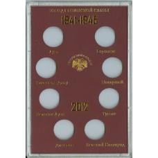 Буклет для хранения монет