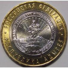 Республика Адыгея. 10 рублей 2009 года. ММД (UNC)