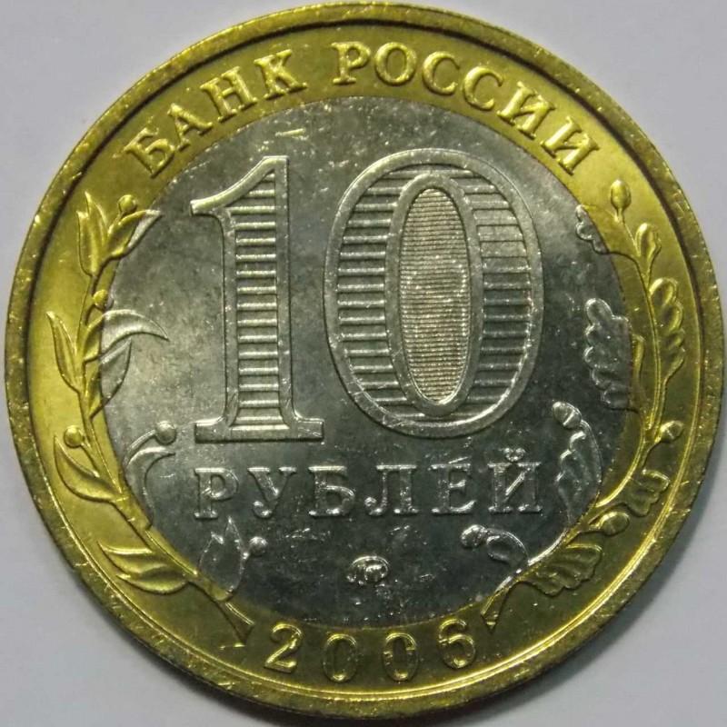 решила, что показать фото ммд на монетах домов