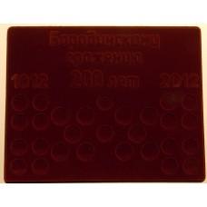 Планшет (222х284х10 мм) для набора монет