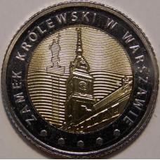 Королевский замок в Варшаве. 5 злотых 2014 года. Польша