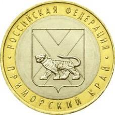 Приморский край. 10 рублей 2006 года. ММД