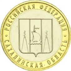 Сахалинская область. 10 рублей 2006 года. ММД