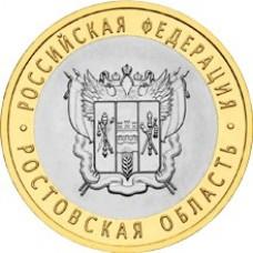 Ростовская область. 10 рублей 2007 года. СПМД
