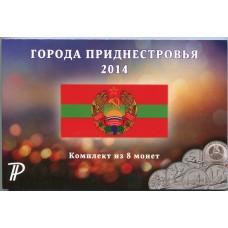 Альбом -  города Приднестровья