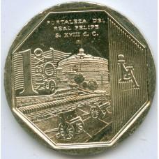 1 соль 2012 года. Перу (Крепость короля Филиппа)