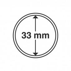 Капсула для монет внутренний диаметр 33 мм. Leuchtturm