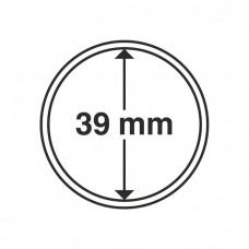 Капсула для монет внутренний диаметр 39 мм. Leuchtturm