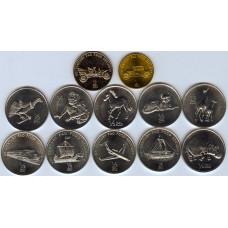 Набор монет Северной Кореи (КНДР). 12 монет