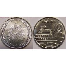 Две монеты серии