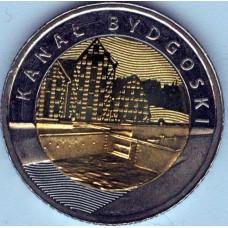 Канал Быдгощский. 5 злотых 2015 года. Польша