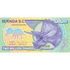 2 000 000 D 2013 год. Берингия