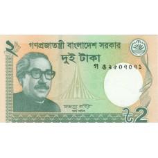 2 така 2012 год. Бангладеш