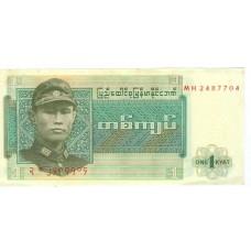 1 кьят 1972 год. Бирма (Мьянма)
