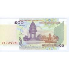 100 риель 2001 года. Камбоджа