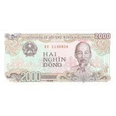 Банкнота 2000 донгов 1988 год. Вьетнам. UNC