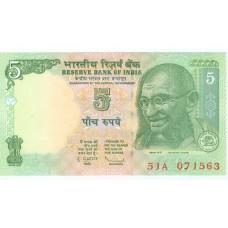 Банкнота 5 рупий 2010 год. Индия UNC