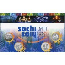 Альбом - для 7-ми памятных 25-рублевых монет и банкноты 100 рублей. Олимпиада 2014 года.