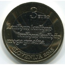 500-летие первого печатного текста на словенском языке. 3 евро. 2015 год. Словения