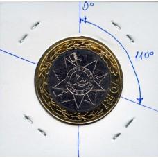 Поворот ~110 градусов. 10 рублей 2015 года. Официальная эмблема Победы