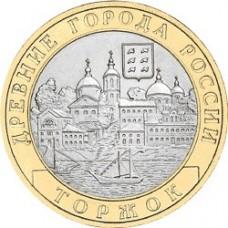 Торжок. Монета 10 рублей 2006 года. Биметалл. СПМД  (из оборота)