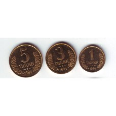 Узбекистан. Набор монет (3 монеты)