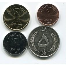 Афганистан. Набор монет (4 монеты).