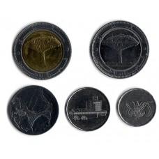 Йемен. Набор монет (5 монет).