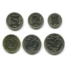 Югославия. Набор монет (6 монет)
