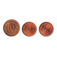 Казахстан. Набор монет (3 монеты)