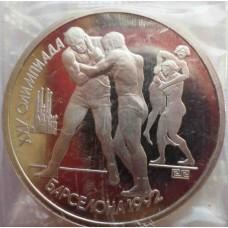 """Набор """"Олимпийские игры в Барселоне"""" 1992, Пруф, 6 монет (Барселона)"""