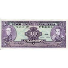 10 боливаров 1995 года. Венесуэла