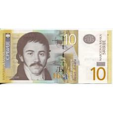 10 динаров 2013 года. Сербия