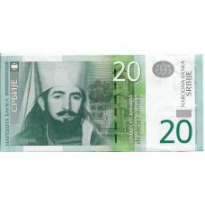 20 динаров 2013 года. Сербия
